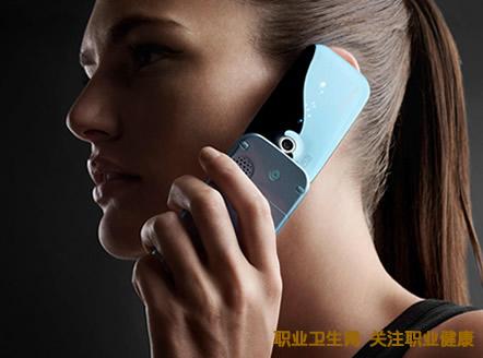 如何减少手机辐射
